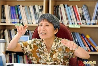 Retirement Symposium for Professor Meei-shia Chen  (English version)
