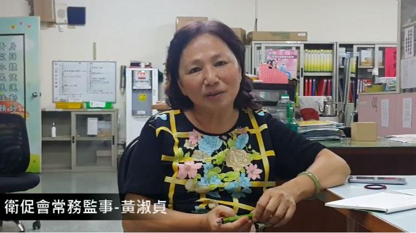 種籽師資回娘家_衛促會常務監事─黃淑貞