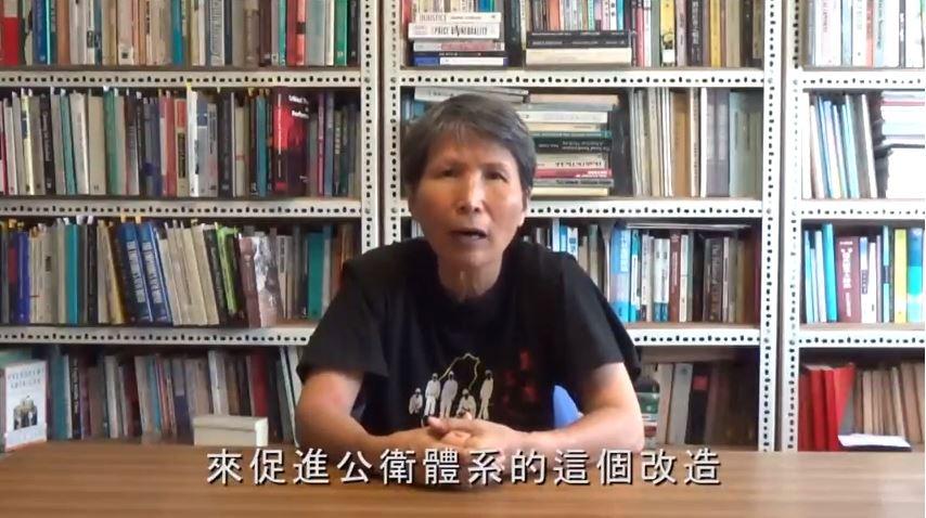 陳美霞教授榮退研討會─美霞老師短片