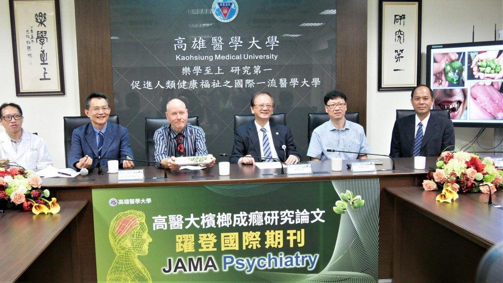 全球首篇!高醫大「檳榔成癮」跨國研究論文 躍登國際期刊JAMA Psychiatry