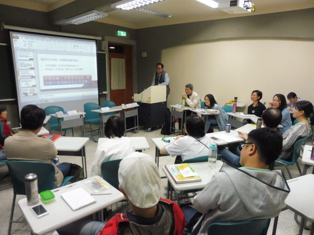 敬邀您一起參與10/26、10/27高雄師範大學~2019台灣社會研究年會